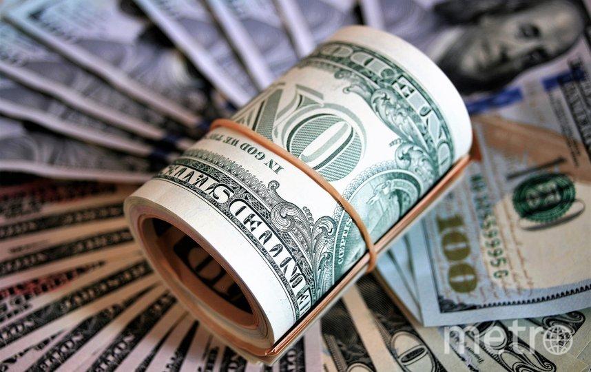 Согласно данным Всемирного банка, половина населения планеты пытается выжить на 5,5 долларов или меньше в день. Фото pixabay.com