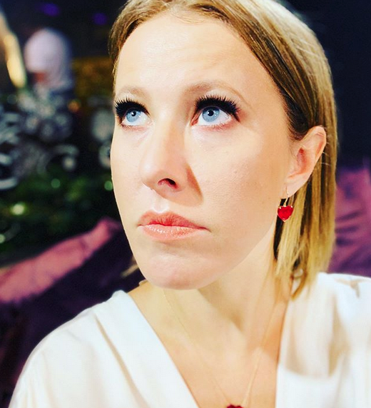 Ксения Собчак, фотоархив. Фото скриншот www.instagram.com/xenia_sobchak