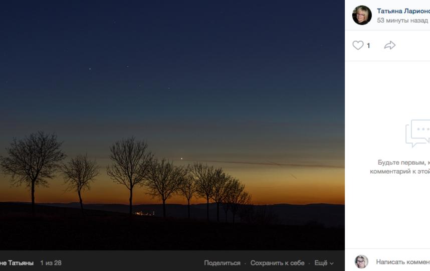 Петербуржцы увидели Венеру на небе. Фото скриншот соцсети