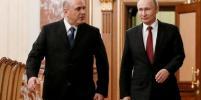 Кто вошёл в состав нового правительства России