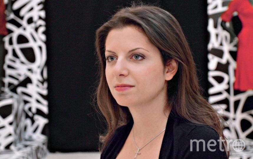 Маргарита Симоньян. Фото РИА Новости