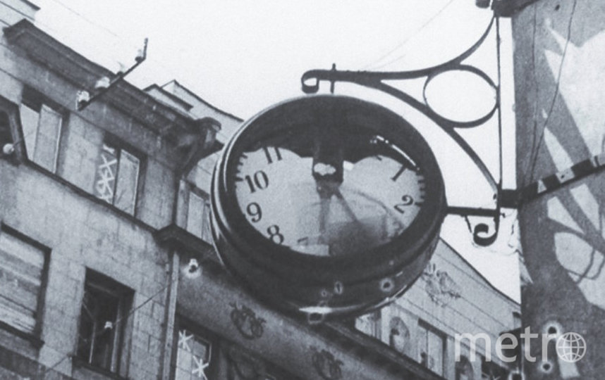 "Блокадный Ленинград. Фото ""Metro"""