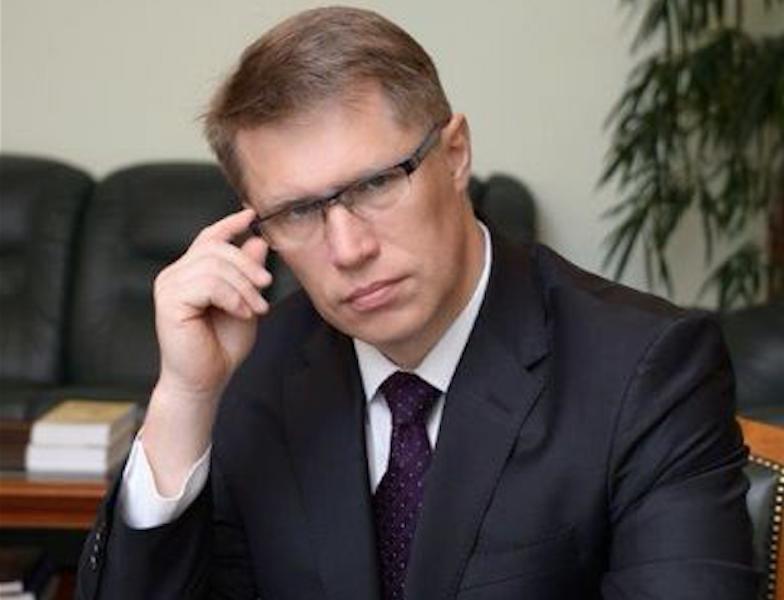 Михаил Мурашко. Фото government.ru