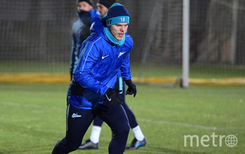 """Кокорин играет за """"Зенит"""" с 2016 года. Фото РИА Новости"""