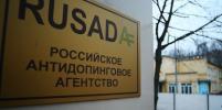 WADA запретило московской лаборатории работать с допинг-пробами