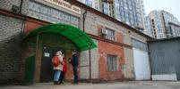 Приют для бездомных откроют в центре Москвы, несмотря на протесты