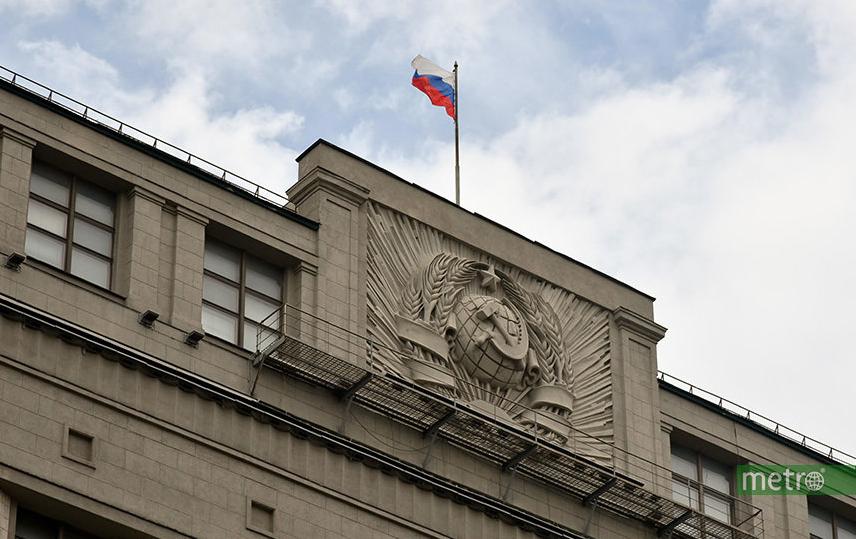Госдума приняла в первом чтении законопроект о поправках в Конституцию. Фото Василий Кузьмичёнок