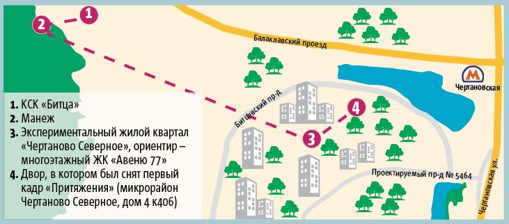 "Схема прогулки. Фото инфографика Андрей Казаков, ""Metro"""