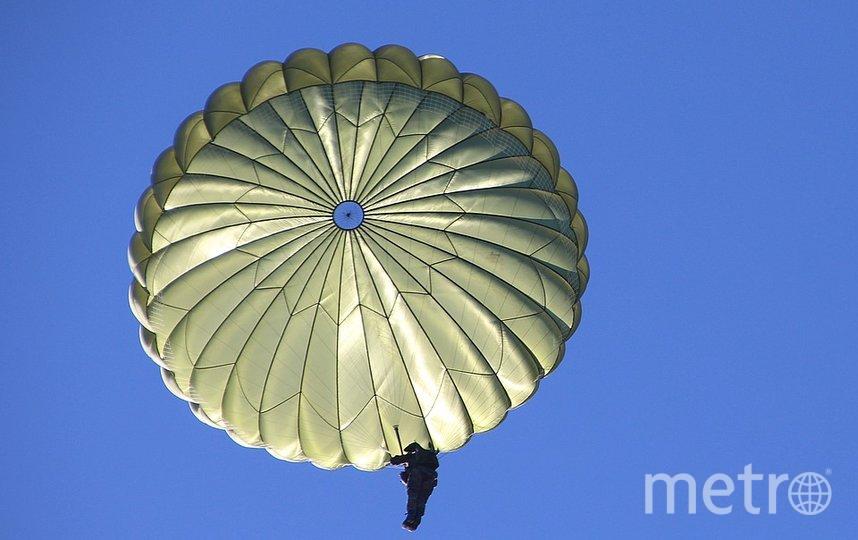 """Дата запуска в розничную продажу парашюта пока не уточняется, как и стоимость. Фото https://pixabay.com, """"Metro"""""""