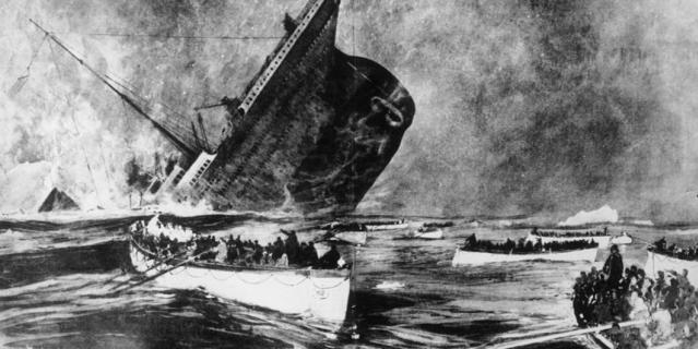 Титаник, архивное фото.