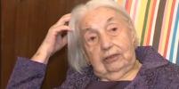 Петербурженка, прошедшая войну и блокаду, отметила 100-летний юбилей