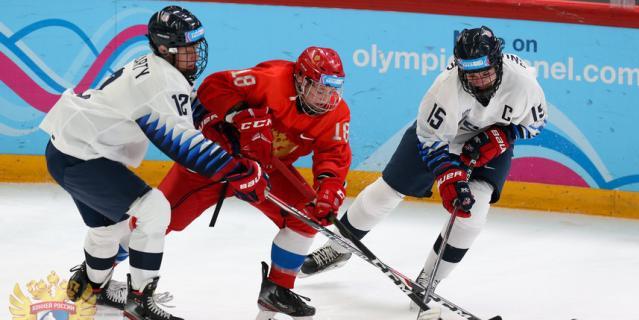 Российская хоккейная сборная взяла золото на юношеской олимпиаде в Швейцарии