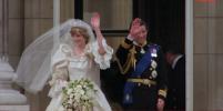 Принцесса Диана нарочно раздражала принца Чарльза из-за его равнодушия
