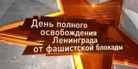 Эфир телеканала