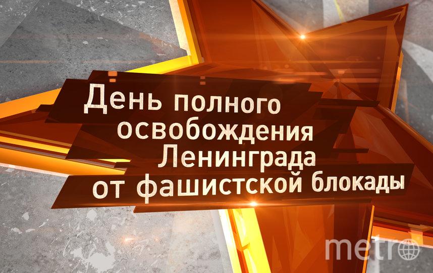 """В 10.40 телеканал начнет прямую трансляцию с Пискарёвского мемориального кладбища, где пройдет траурная церемония возложения венков. Фото """"Metro"""""""
