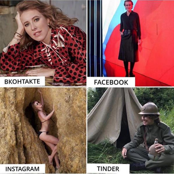 Ксения Собчак. Фото скриншот instagram.com/xenia_sobchak/?hl=ru