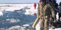 Cпасатели эвакуировали 217 рыбаков со льдины, оторвавшейся от берега на юге Сахалина: видео
