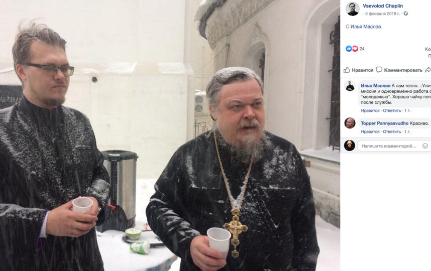 Всеволод Чаплин, фотоархив. Фото https://www.facebook.com/prot.v.chaplin