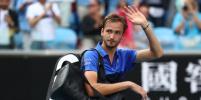 Российский теннисист Даниил Медведев вылетел с Australian Open