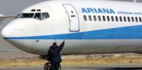 В Афганистане разбился пассажирский самолёт