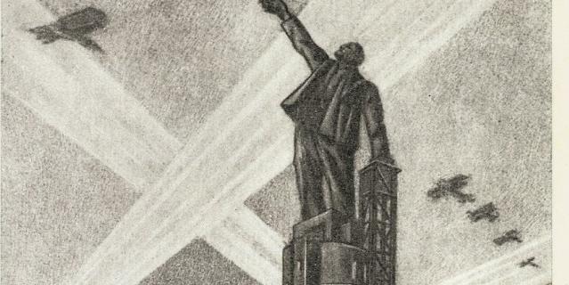 Гигантский Ленин на площади Революции.