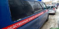 Расследование убийства 23-летней стюардессы в Новой Москве завершено