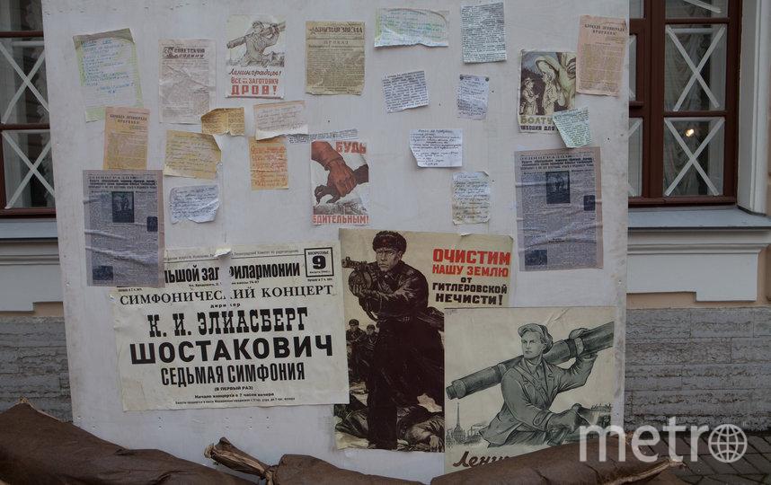 """Техника на Дворцовой. Фото Святослав Акимов, """"Metro"""""""