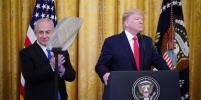Трамп раскрыл детали плана по урегулированию палестино-израильского конфликта