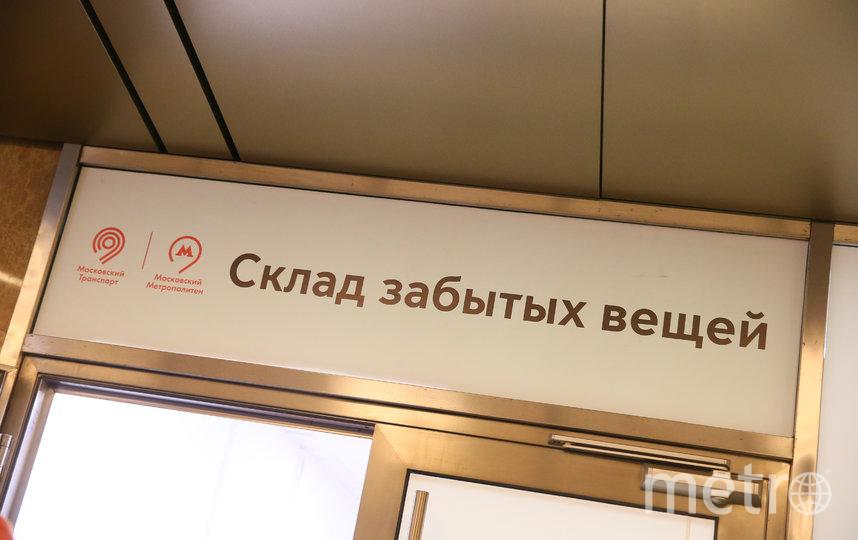 В столичном метро открыли новый склад забытых вещей. Фото Василий Кузьмичёнок