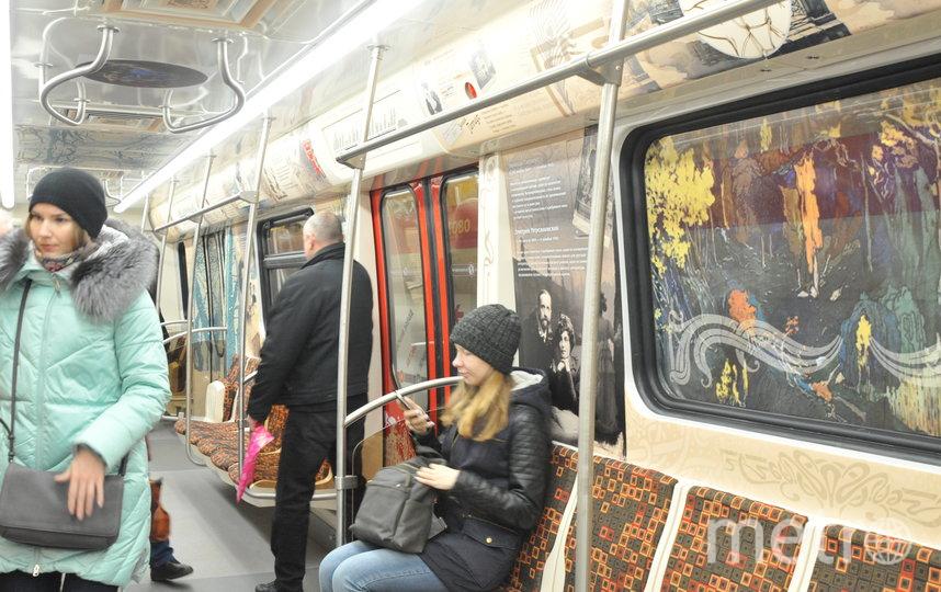 "Архив фото. Фото ""Metro"""
