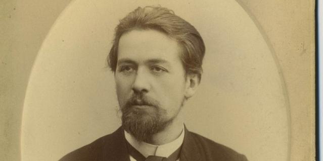 Антон Чехов.