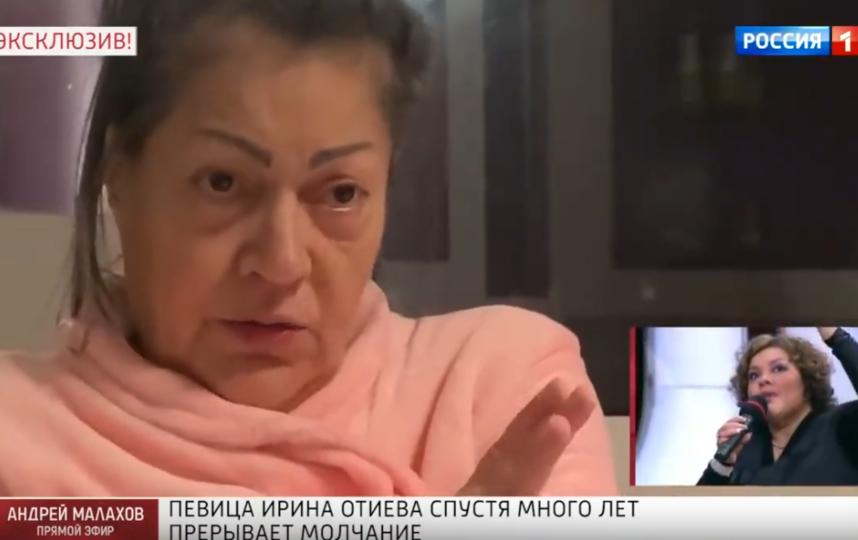 Ирина Отиева сейчас. Фото Скриншот Youtube