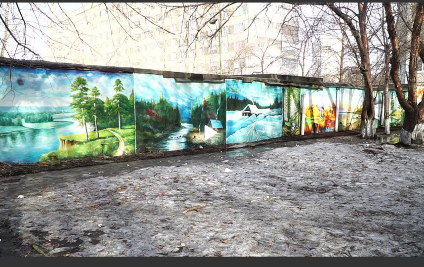 Серые стены гаражей превратились в галерею под открытым небом. Фото все фото предоставлены изданием prmira.ru/
