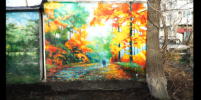 Пенсионер из Красноярска разукрасил свой родной район