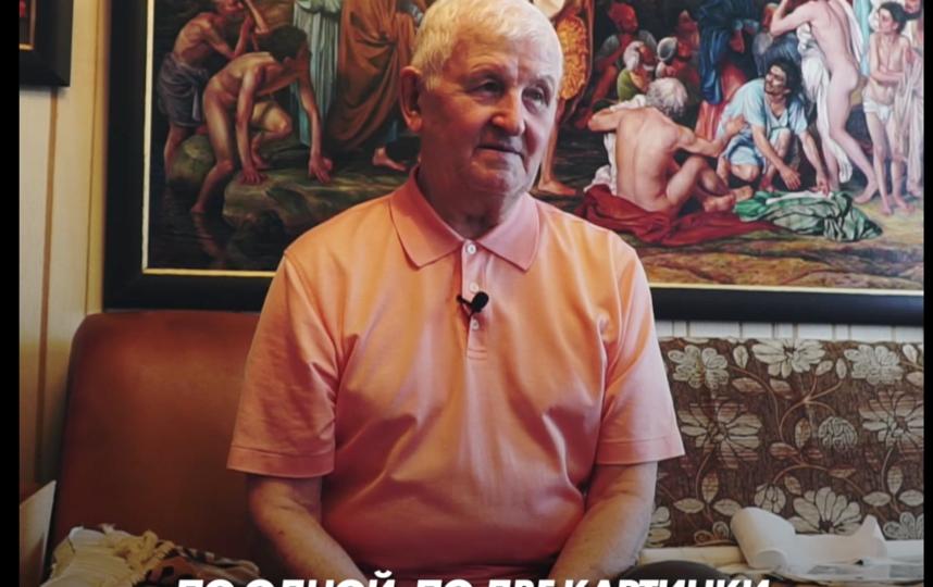 Виктор Клевцов.