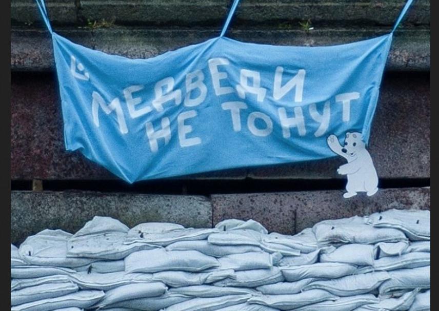 «Умка» появился на канале Грибоедова: набережную чинили мешками с песком. Фото instagram.com/Loketski
