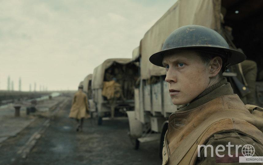 "Кадр из фильма ""1917"". Фото ""UPI"", kinopoisk.ru"
