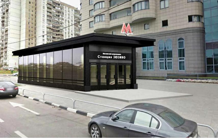 """Проект станции """"Зюзино"""". Фото предоставлено Москомархитектурой, """"Metro"""""""