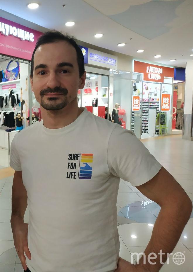 "Артур, 36 лет, актер. Фото Наталья Сидоровская, ""Metro"""
