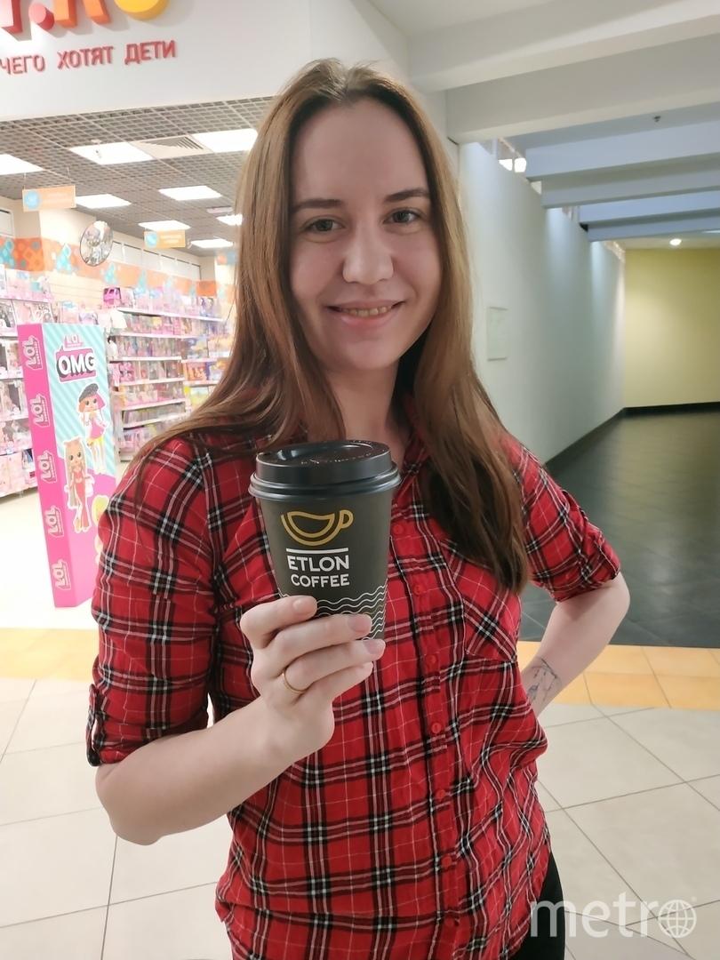 """Юлия, 24 года, бариста. Фото Наталья Сидоровская, """"Metro"""""""