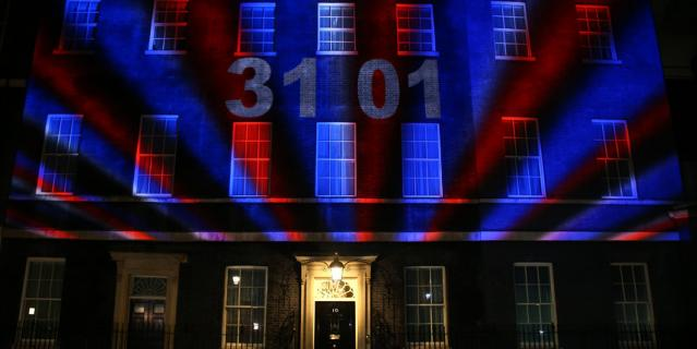 """Британцы зажигательно отметили """"Брексит"""": Как это было."""