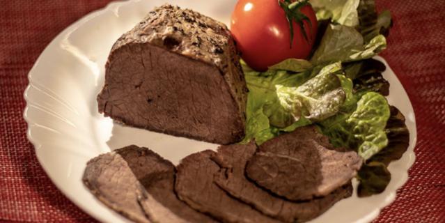 """Буженина вареная из говядины """"Лесной аромат"""" (в расчёте на одну порцию."""