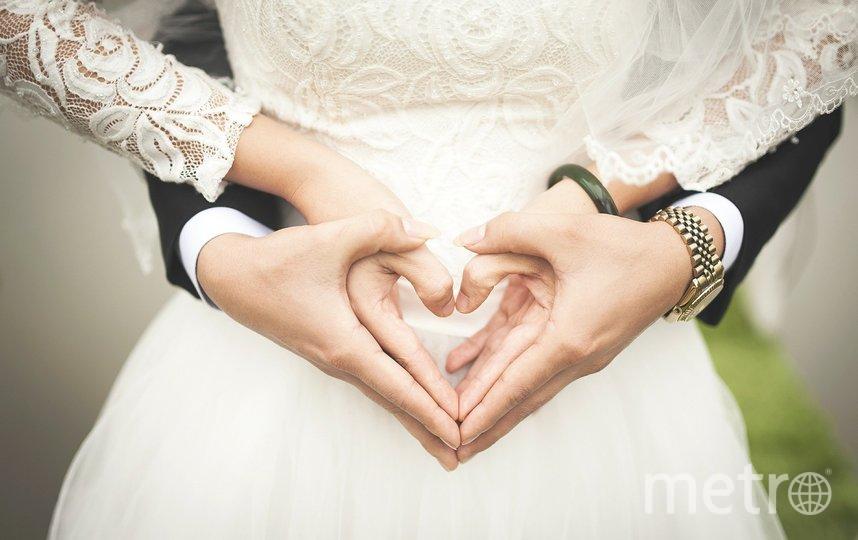 В Москве впервые прошли ночные регистрации брака. Фото pixabay.com