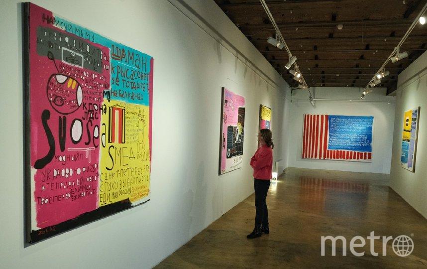 """20 работ выставлено в арт-галерее. Экспозиция будет работать в течение месяца. Вход бесплатный. Фото Алена Бобрович, """"Metro"""""""