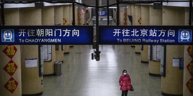 Общественный транспорт в Китае обезлюдел.