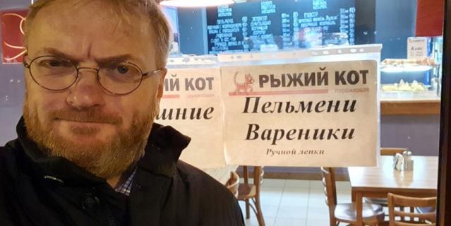 Виталий Милонов отказался от выпечки.