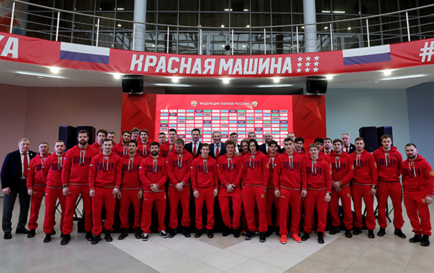 Сборная на Дне открытых дверей в Новогорске. Фото Instagram.com/russiahockey