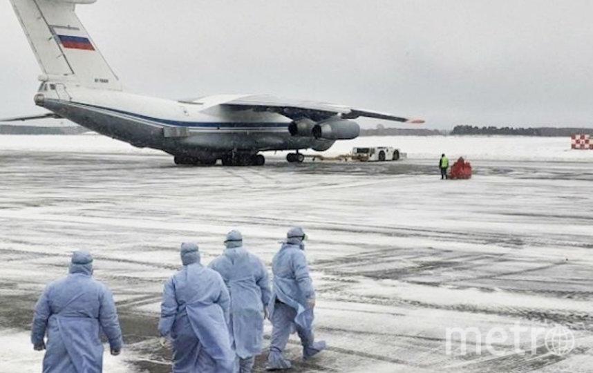 Самолет Ил-76МД российских ВКС с российскими гражданами, эвакуированными из КНР. Фото РИА Новости