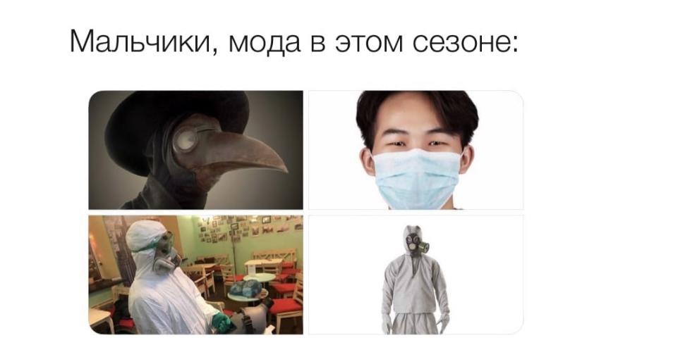Один из мемов про коронавирус. Фото Скриншот https://vk.com/@servingmemes-kitaiskii-koronavirus
