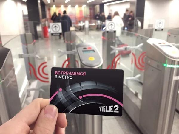 Tele2 теперь доступен на Арбатско-Покровской, Сокольнической, Замоскворецкой и Кольцевой линиях.